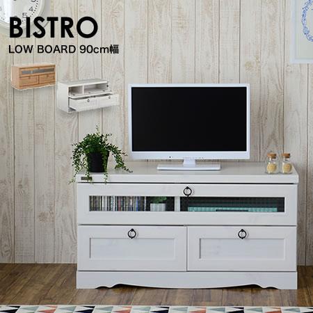 【代引不可】テレビ台 テレビボード TV台 TVボード Bistro(ビストロ)テレビ台ローボード(ハイタイプ・90cm幅) ローボード ロータイプ アンティーク調 カントリー調