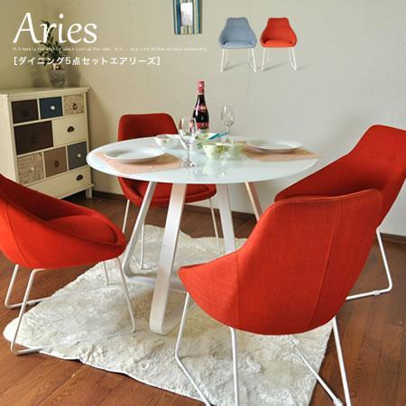 ガラステーブル 食卓ダイニング 5点セット Aries エアリーズ 円卓 丸テーブル コンパクト 4人 カジュアル モダン ダイニングテーブル ダイニングチェア カフェ