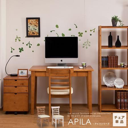 [ポイント5倍 4/22 20:00~4/26 1:59]チェア 椅子 『 デスクシリーズ APILA アピラ チェア単品 』 PCチェア 木製 ナチュラル おしゃれ