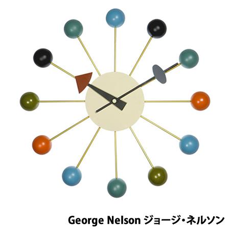 【代引不可】ジョージネルソン ネルソンクロック ボールクロック ミッドセンチュリー デザイナーズ リプロダクト 時計 クロック
