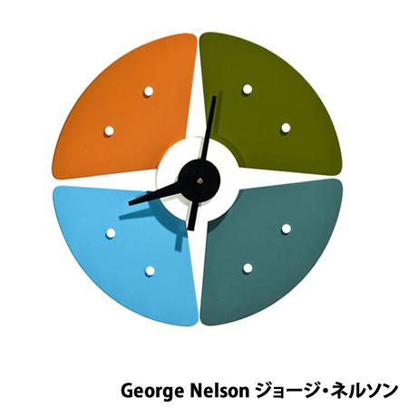 [クーポン配布中 最大4500円OFF]【代引不可】ジョージネルソン ネルソンクロック ペタルクロック ミッドセンチュリー デザイナーズ リプロダクト 時計 クロック