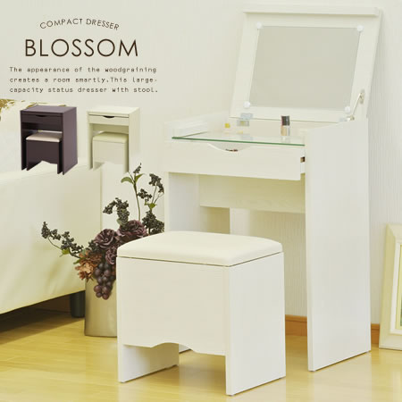 【代引不可】ドレッサー 鏡台 『 ドレッサー BLOSSOM ブロッサム 』 鏡 ミラー 一面ドレッサー スツール付き コンパクト