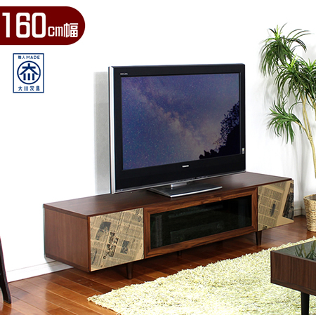 【代引不可】テレビボード ローボード 『 160TVボード ココア 』 国産 日本製 大川家具 おしゃれ 木製 160cm