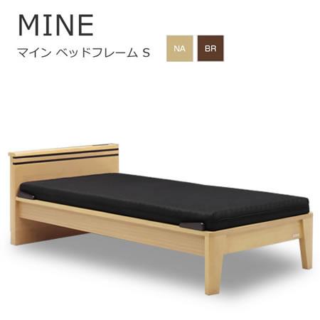 フラット すのこ 『 マイン シングルベッド 』棚付き USBコンセント 薄型マットレス対応