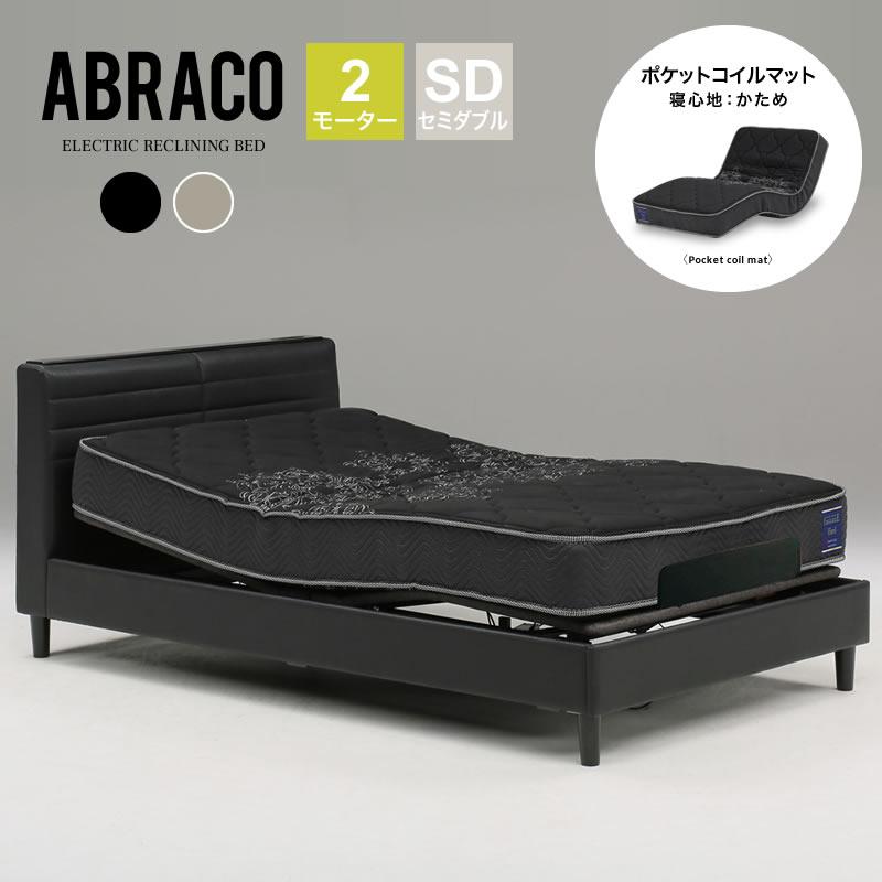 [5%OFFクーポン配布中]ワイドダブルベッド ベッド Layerd レイヤードフレーム フレームのみ ワイドダブル 小棚 コンセント