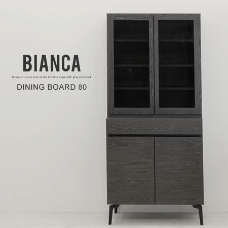セール 登場から人気沸騰 ダイニングボード 食器棚 キッチンボード 80cm キッチン収納 収納家具 スリム アイアン 木製 ガラス おしゃれ グレー モダン リビング ビアンカ/ ダイニングボード80 BIANCA, いとや a1415e34