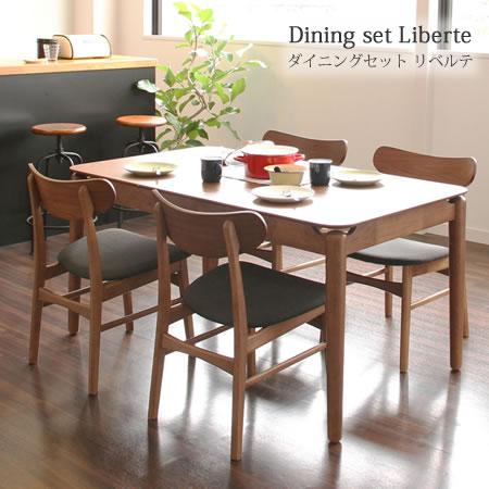 【代引不可】ウォールナット 天然木 『 ダイニング5点セット Liberte リベルテ 』 北欧 おしゃれ ダイニングテーブル ダイニングチェア 生地張り 食卓 4人掛け