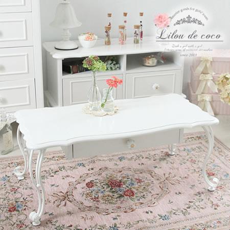 【代引不可】ローテーブル テーブル リビングテーブル ホワイト アンティーク風 可愛い 白 引き出し 猫脚 コンパクト 1人暮らし 木製 / ローテーブル リルデココ