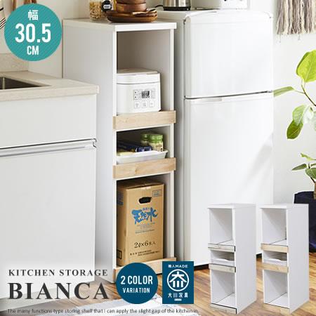 【代引不可】すきま収納 キッチン収納キッチン 隙間収納 Bianca ビアンカ 小物 ポット 炊飯器 グラス ペットボトル コンセント付き 多機能収納 スライドカウンター