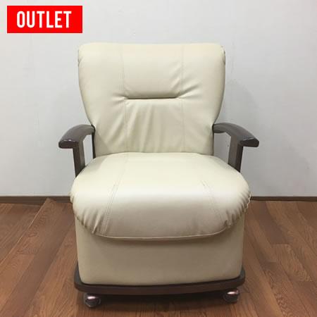【アウトレット】【A品】【在庫処分】ダイニングチェア チェア 椅子 こたつ椅子 キャスター付 レザー/ ダイニングチェア