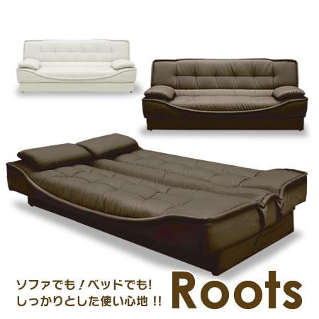 【送料無料】【ソファベッド Roots -ルーツ-】ソファベッド ソファーベッド ソファーベット ソファベット