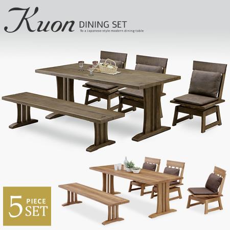 ダイニングテーブルセット 6人掛け ベンチ チェア ダイニングセット 回転椅子 6人掛け 和モダン 和風 ロータイプ 木製 長方形 5点セット くおん/ ダイニング5点セット Kuon