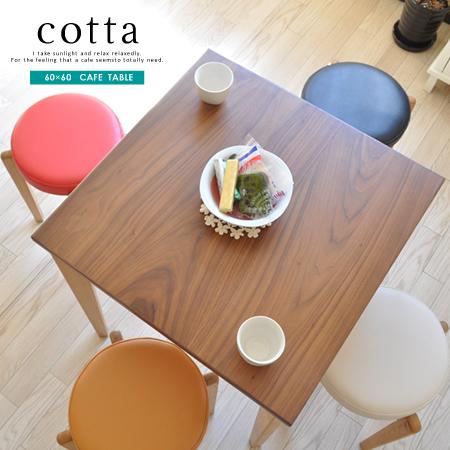 カフェテーブル ダイニングテーブル コーヒーテーブル 木製 60 北欧 テーブル 高さ70cm コンパクト《送料無料》 シンプル かわいい 新商品!新型 コッタ おしゃれ cotta 60×60カフェテーブル コンパクト 祝開店大放出セール開催中 ナチュラル