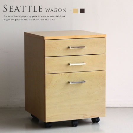 【送料無料】【デスクワゴン Seattle -シアトル-】サイドワゴン デスクワゴン キャスター付 オフィス