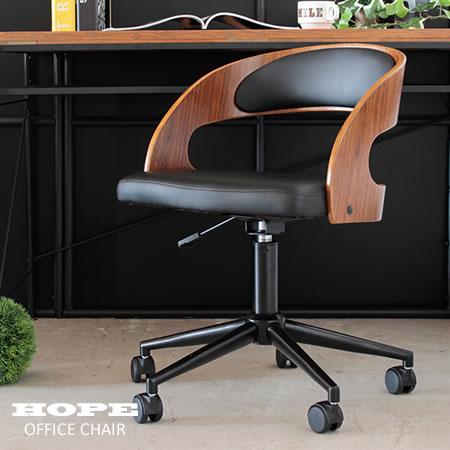 オフィスチェア パソコンチェア 『 HOPE ホープオフィスチェア 』 デスクチェア 書斎チェア PCチェア 椅子 いす おしゃれ かっこいい
