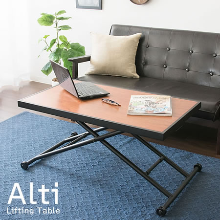 リフティングテーブル ガス圧 昇降式 テーブル センターテーブル PCデスク ダイニングテーブル 食卓 ウォールナット アイアン おしゃれ 高さ調整 天然木 / リフティングテーブル Alti(アルティ)