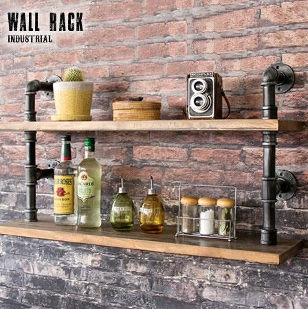 【代引不可】ウォールラック 壁面収納 フリーラック オープンラック ディスプレイ アイアン 木 配管 パイプ インダストリアル 家具 カフェ バー / INDUSTRIAL ウォールラック