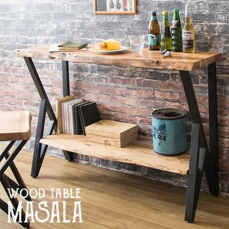 【代引不可】カウンターテーブル コンソールテーブル 作業台 テーブル 天然木 木製 スチール インダストリアル おしゃれ バーテーブル カフェ リビング デスク マサラ/ ウッドテーブル MASALA