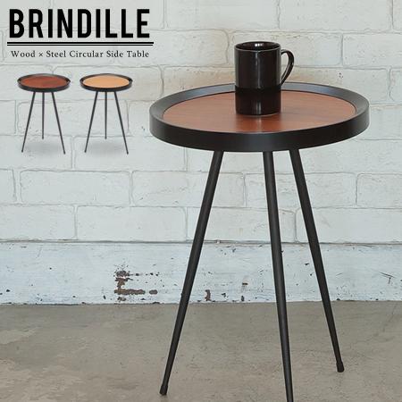 サイドテーブル おしゃれ アイアン ウッド 低め ロータイプ コンパクト コーヒーテーブル ナイトテーブル ソファテーブル リビング 玄関 木製 ブランディーユ/ サークルサイドテーブル BRINDILLE