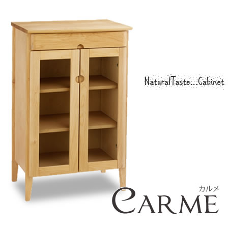 【 キャビネット CARME カルメ 】 キャビネット キャビ 引出し 収納 コレクション 小物収納 フリーボード 開戸 収納 木製