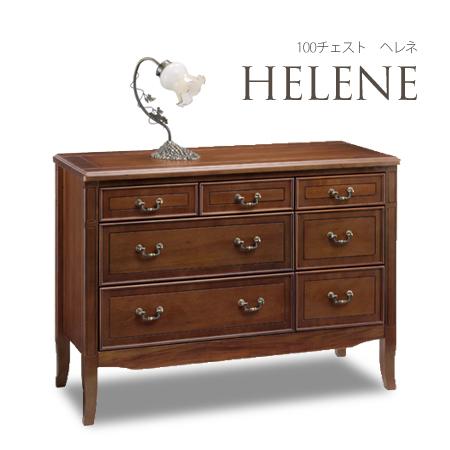 【 チェスト100-3段 HELENE-ヘレネ- 】 チェスト タンス たんす 箪笥 ローチェスト 脚付 収納 引出し アンティーク調 収納 木製
