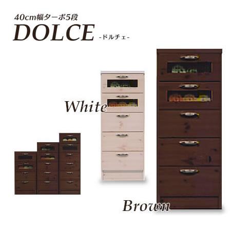 【送料無料】【DOLCE -ドルチェ-】40cm幅ターボ5段 隙間収納 すき間収納 40cm幅 タワーチェスト チェスト マルチ収納