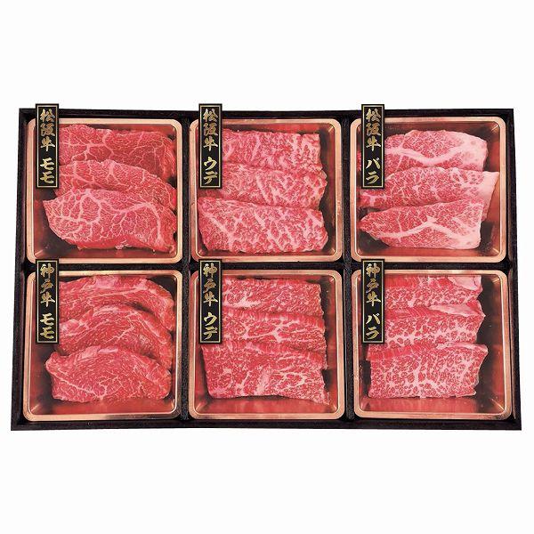 人気が高い 神戸牛&松阪牛 食べ比べ 0790094 贈り物 ギフト グルメ 送料無料, 平戸観光協会直営売店 425fcc2e