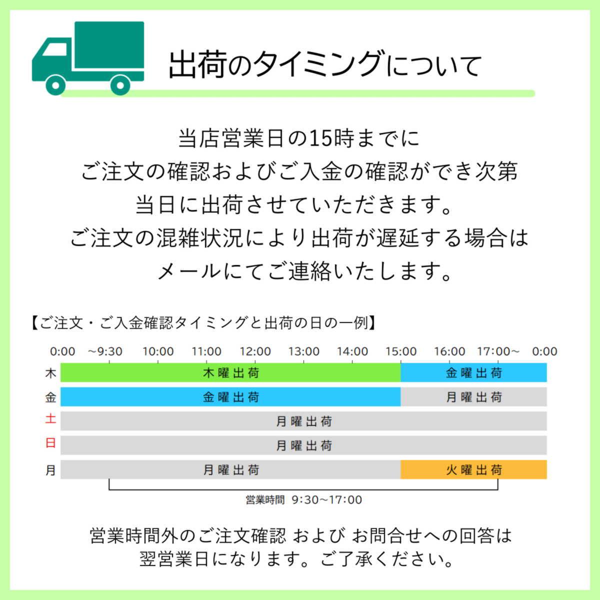 ピアチェーレ 消毒スプレー 15ml ※沖縄県への配送はできません