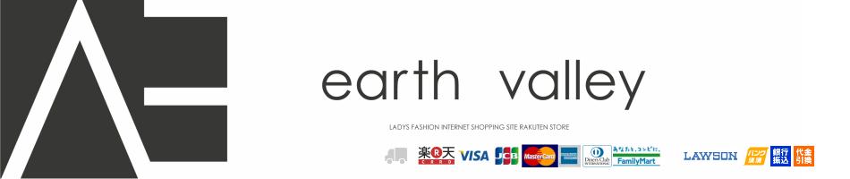 earth valley:最新の人気ファッションや雑貨を取り扱っています♪