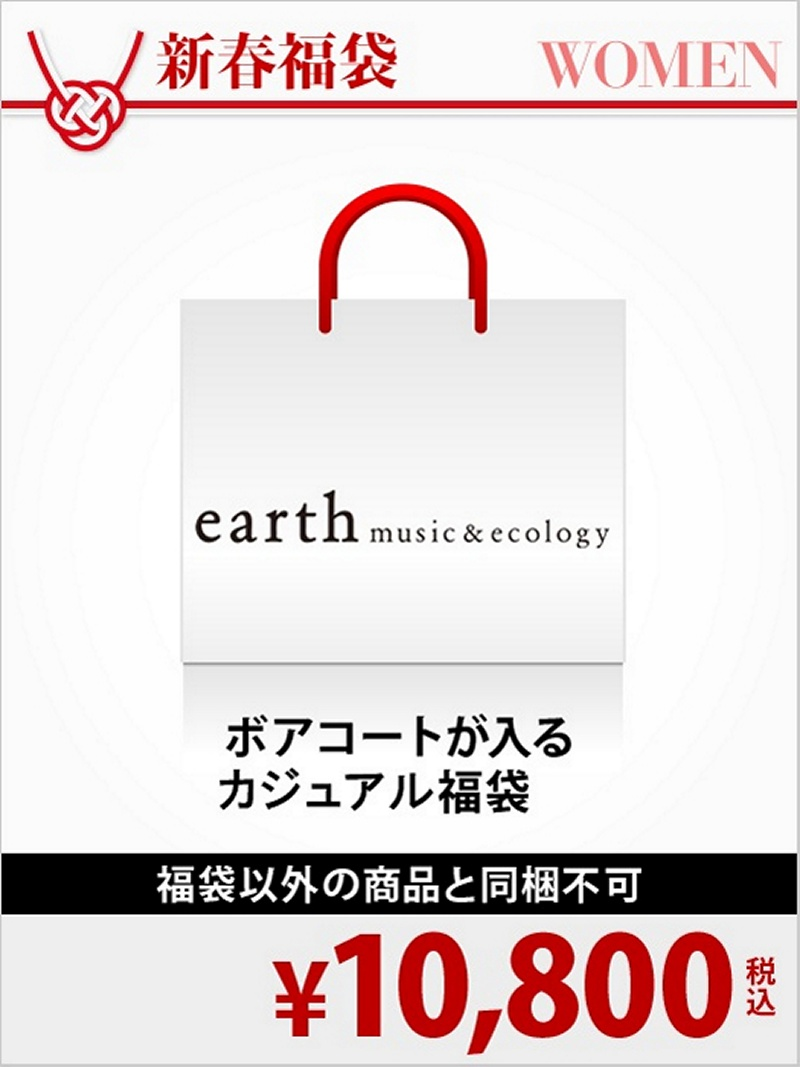 new balance x earth music & ecology 2017