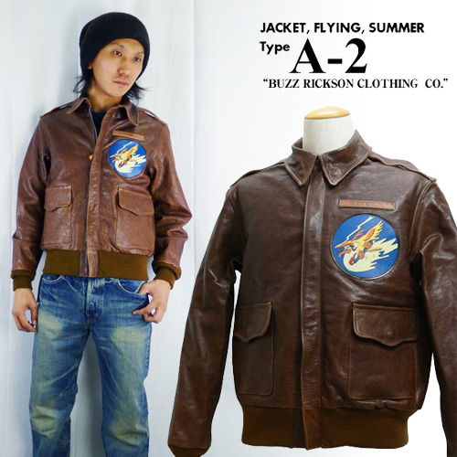 Rickson Buzz Rickson s a-2 flight jacket leather jacket PATCH 314th Fighter  Squadron