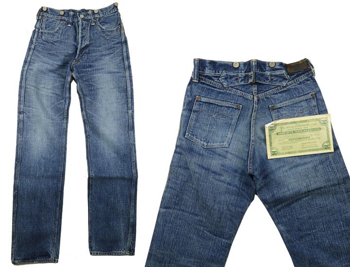 仓库仓库牛仔裤 BROWNDUCK 新标记 & 挖掘机 1930年模型牛仔裤 G 面包牛仔布