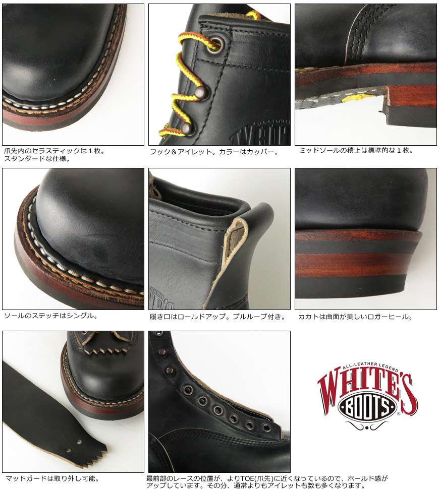 WHITE'S BOOTS howaitsubutsu 6英寸烟外衣6inch SMOKE JUMPER铬Excel软钢锻件长筒靴皮革
