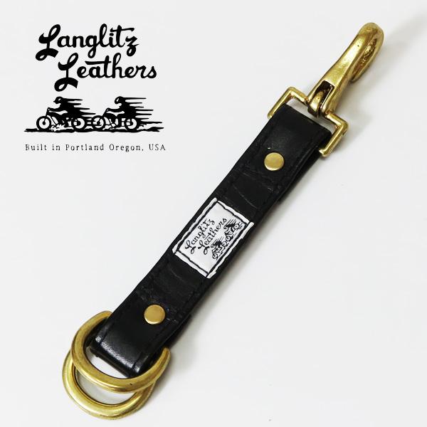 ラングリッツレザーズ Langlitz Leathers レザー Tストラップ 5.75インチ T-STRAP 5.75inch キーホルダー