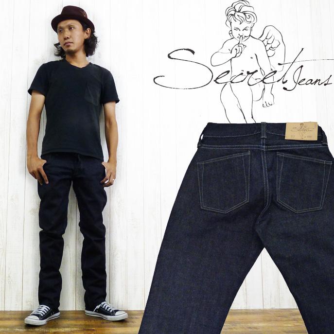 シークレットジーンズ Secret Jeans ジーンズ 15オンス スリムストレート ジーパン Gパン デニム