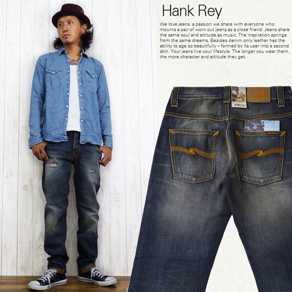 Nudie jeans hank rey grey for Hank s fish market