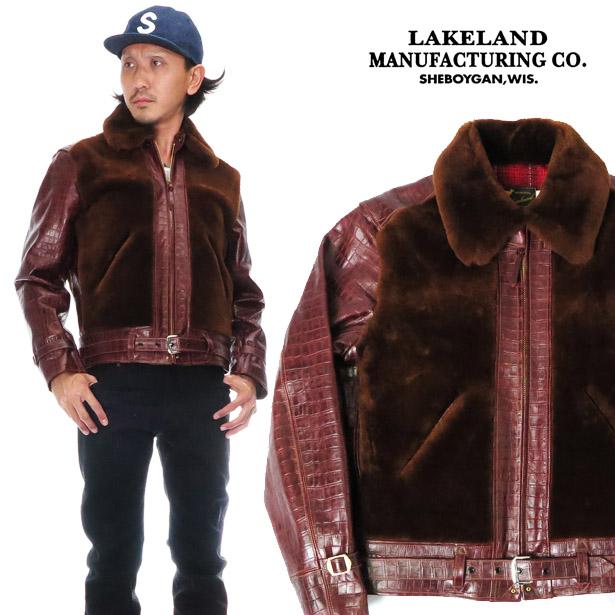 レイクランド LAKELAND MANUFAUTURING CO. レザージャケット 熊ジャン グリズリージャケット LASKIN LAMB BEAR JACKET LL80495