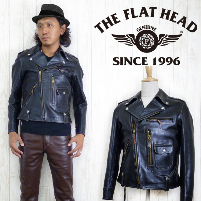 50s Style Leather