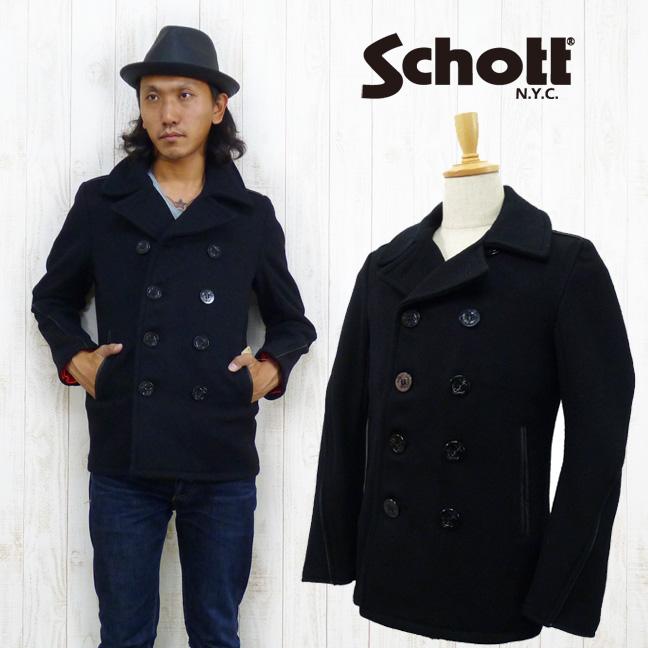 Earth Market | Rakuten Global Market: Wool Melton pea coat with ...