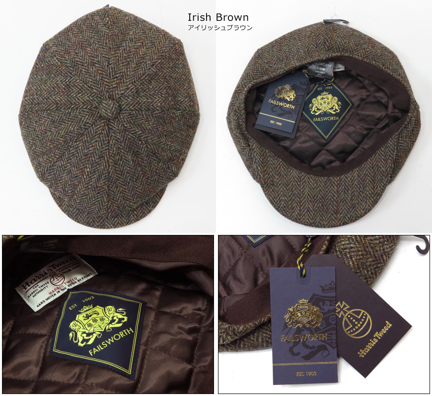 37352028d Earth Market: Fails Worth Failsworth hunting cap Harris Tweed ...