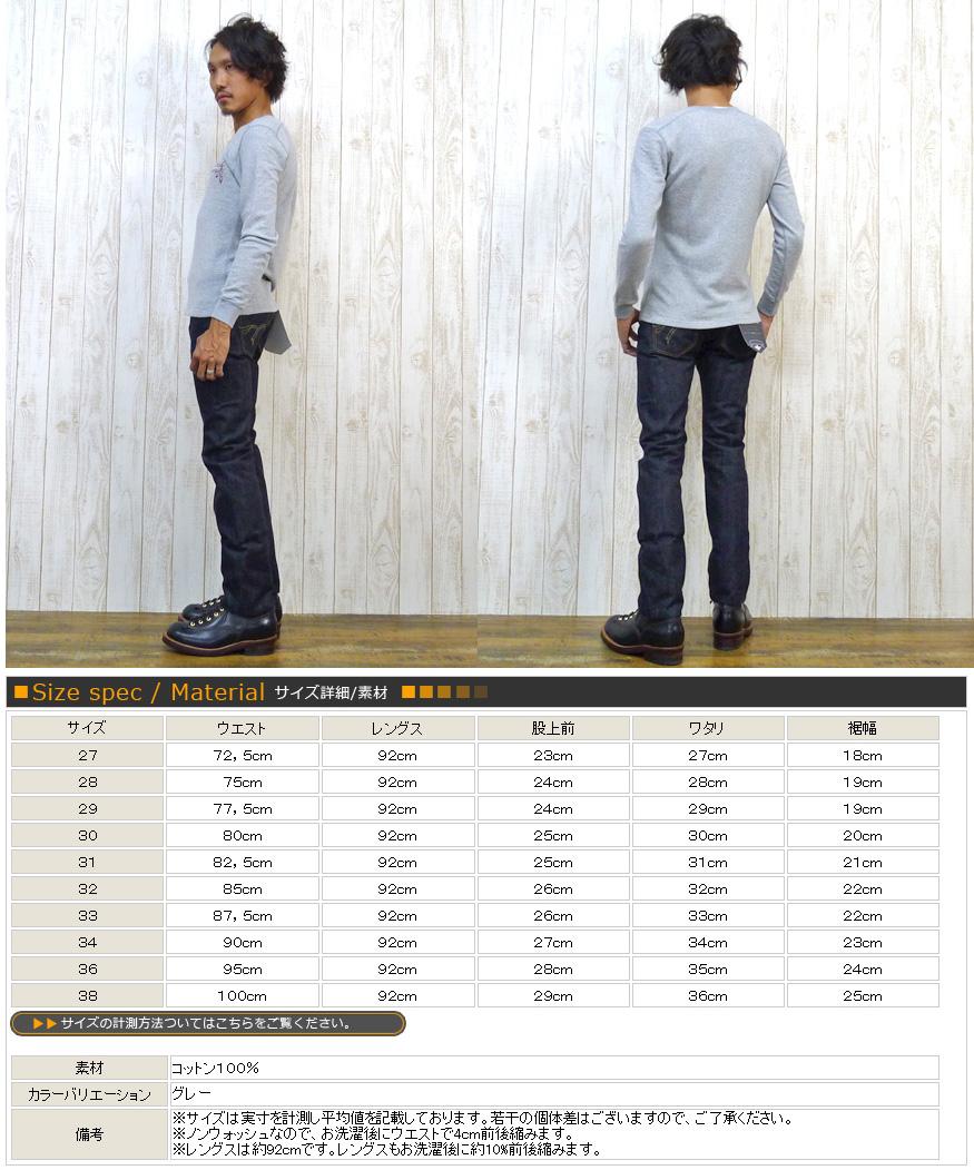 扁头扁头牛仔裤苗条 1001年直超过系列 16 安士牛仔裤牛仔裤