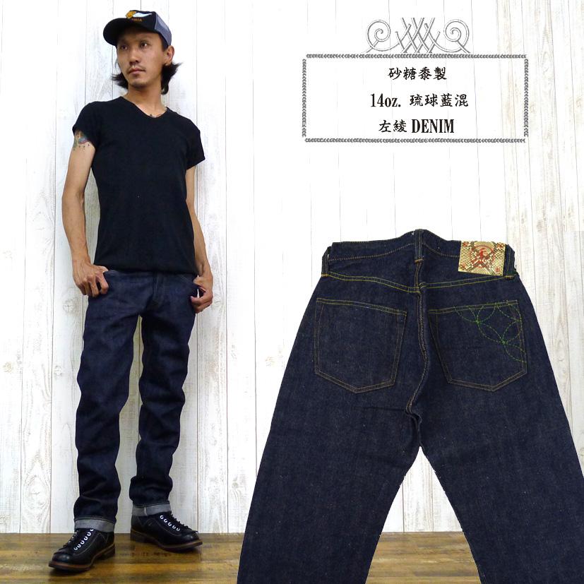 甘蔗甘蔗牛仔裤 SC 40301 A14oz 牛仔布混合琉球靛蓝甘蔗一洗牛仔裤 G 面包