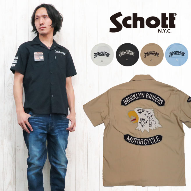ショット Schott ワーク シャツ 半袖 チェーン 刺繍 「BINDER」 SCH3165008