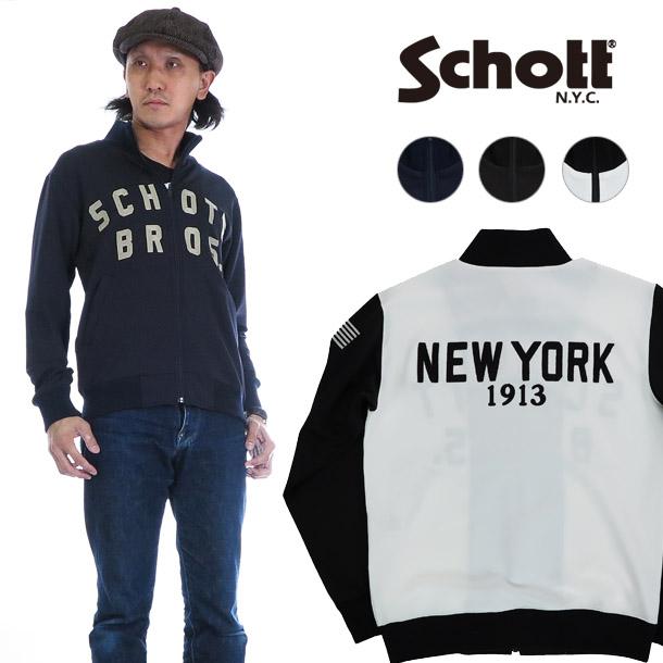 ショット Schott 刺繍 トラックジャケット ジャージ 3183006