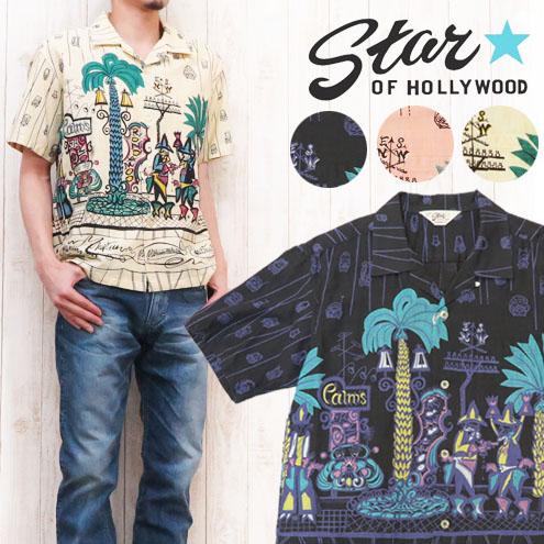 STAR OF HOLLYWOOD スターオブハリウッド オープンカラーシャツ