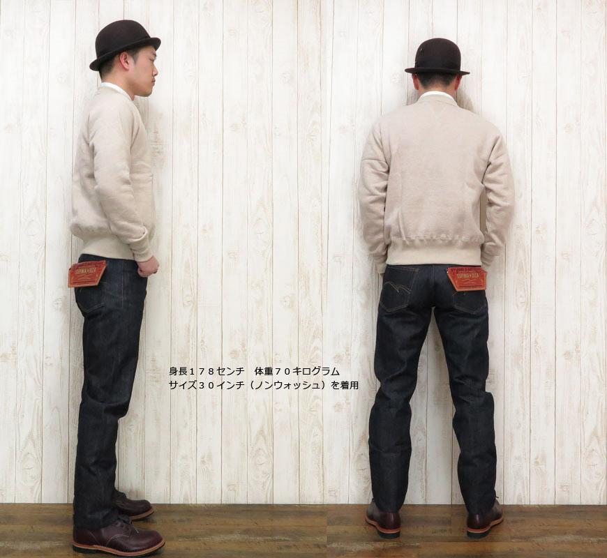 daruchizansuteyudio·da·ruchizan STUDIO D'ARTISAN世界3大小棉布牛仔裤粗斜纹布15oz supimagizakotton D1728