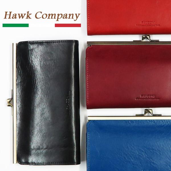 ホークカンパニー HAWK COMPANY ウォレット 財布 イタリアンレザー ロング スクエア ガマ口 YANKEE社 3425