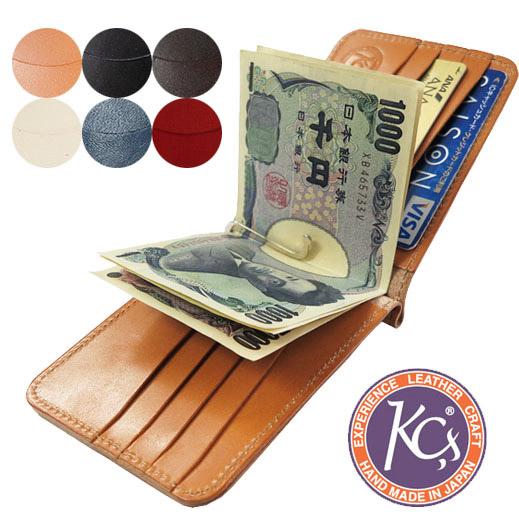 KC'S ケーシーズ マネークリップ 二つ折り財布 カード入れ レザー 牛革 栃木レザー KIB303