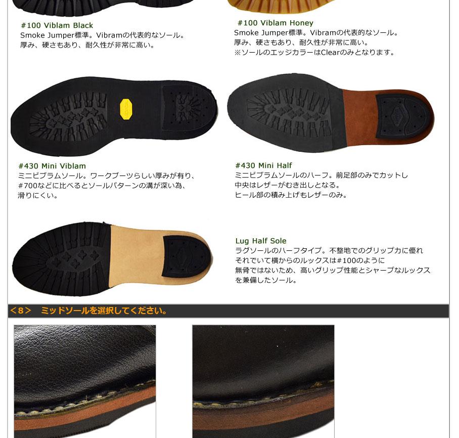 白色的靴子白人靴子烟跳线烟跳线工作靴皮革