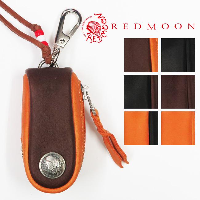 レッドムーン REDMOON グローブレザーキーケース キーバッグ キーホルダー 革 S-RM-KB1